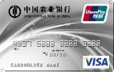 尊然白金信用卡(精粹版)