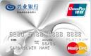 兴业银行悠悦健康MasterCard信用卡(白金卡)