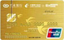 兴业银行东方航空联名银联人民币信用卡(金卡IC卡)
