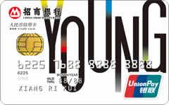 YOUNG卡(青年版)(银联金卡白色)