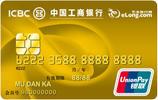 牡丹艺龙信用卡(银联金卡)