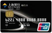 上海银行-畅行卡(银联钛金卡)