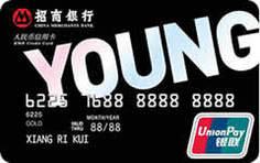 招商银行YOUNG卡(青年版)(银联金卡黑色)