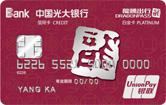 龙腾白金信用卡(银联白金卡)