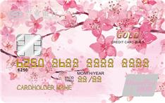 兴业银行桃花信用卡(银联,人民币,金卡)
