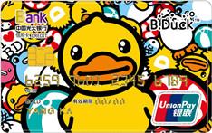 光大小黄鸭童梦主题卡(银联金卡)