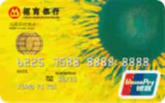 招商银行银联标准信用卡(银联普卡)