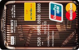 平安银行携程商旅信用卡(万事达金卡)