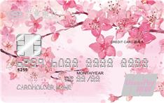 兴业银行桃花卡(银联,人民币,普卡)