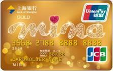 上海银行-《MINA米娜》联名信用卡(银联,JCB,金卡)