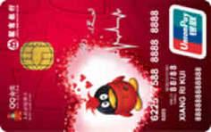 招商银行QQ会员联名信用卡(银联金卡红色)