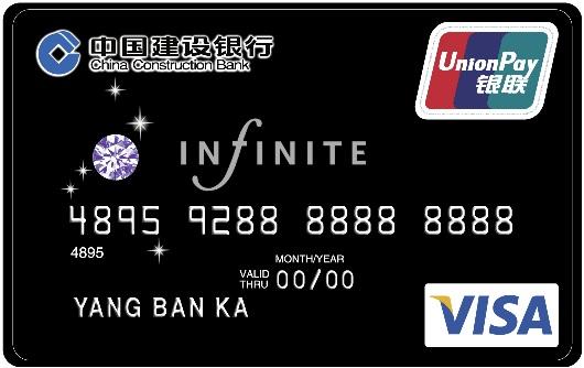 龙卡钻石信用卡