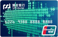 E-Go信用卡