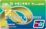 牡丹艺龙信用卡(银联普卡)