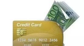 民生信用卡提额,解读如何高效率的提升民生银行信用卡额度