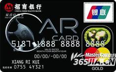 Carcard车主信用卡