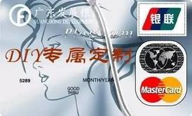 Mrs Zhong,一张优雅成熟女人的专属金卡私人服务设计