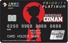 柯南银联白金卡(精致版)-红色钥匙孔(银联白金卡)