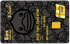 光大小黄鸭酷黑主题卡(银联金卡)